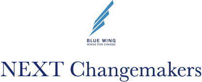 BLUE WING -WINGS FOR CHANGE- 「Next Changemakers」