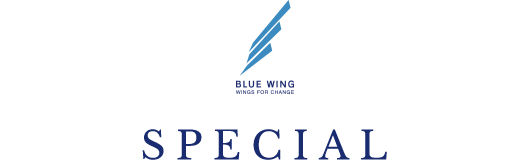 BLUE WING -WINGS FOR CHANGE- 「SPECIAL」