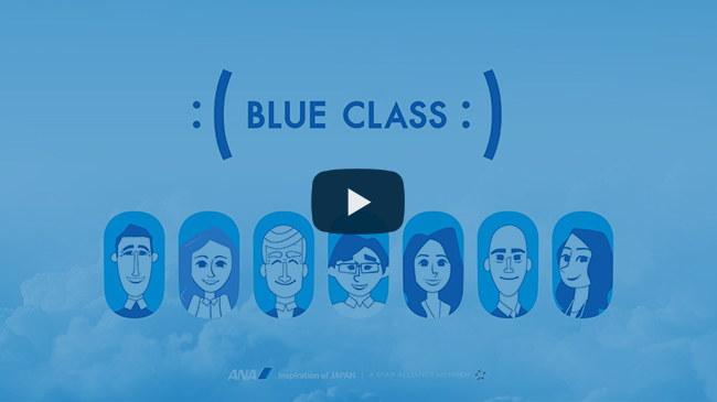ANA BLUE CLASS -Fly to make the world a better place-