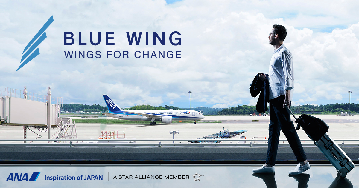 ana公式 blue wingプログラム wings for change 全日空