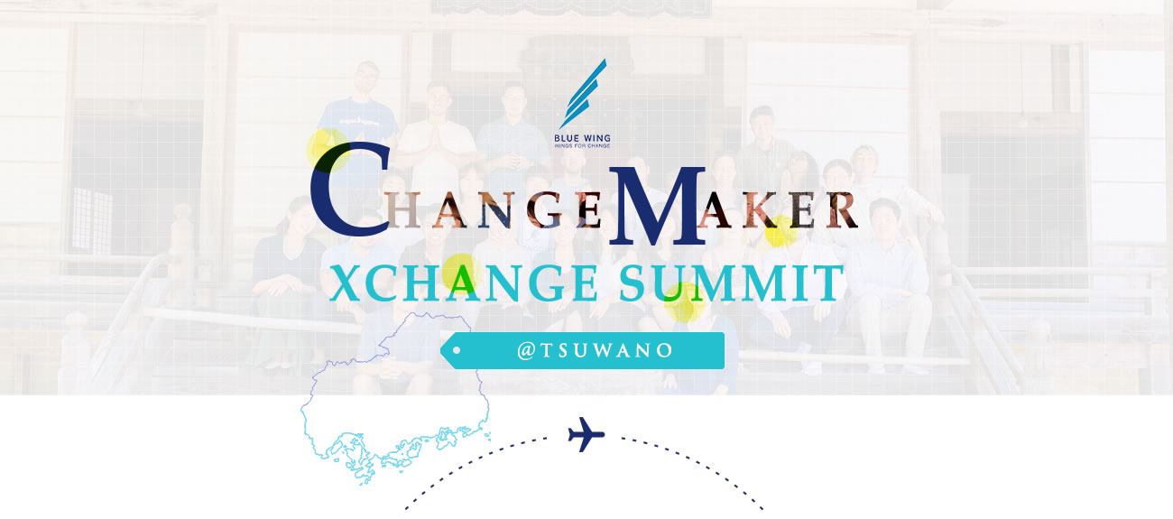CHANGE MAKER XCHENGE SUMMIT @TSUWANO